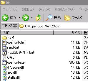 openssl_02