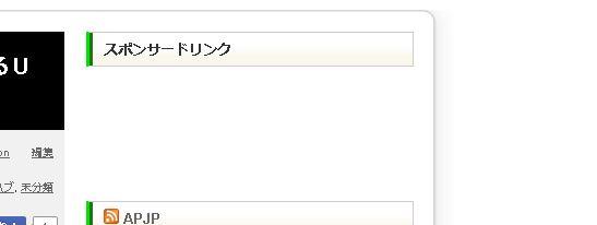 20140812_01