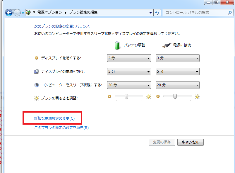 windows7_sleep01