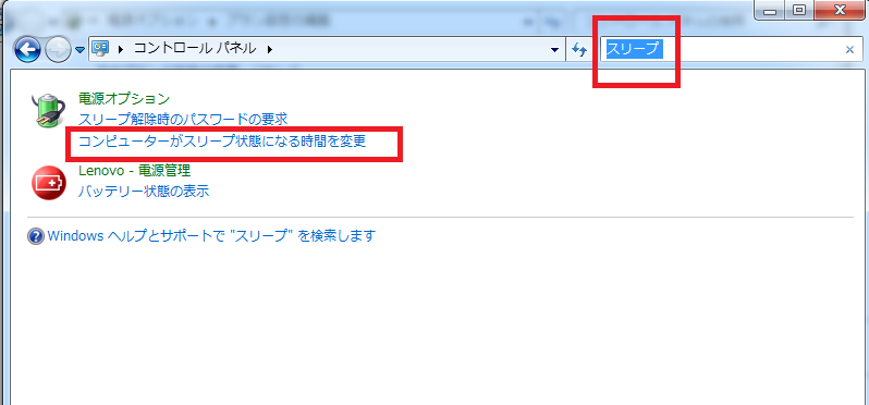 windows7_sleep02