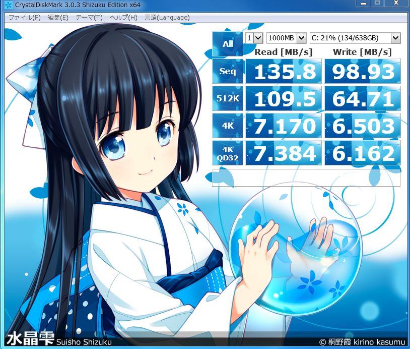 bentimark_hdd_02_t410_3