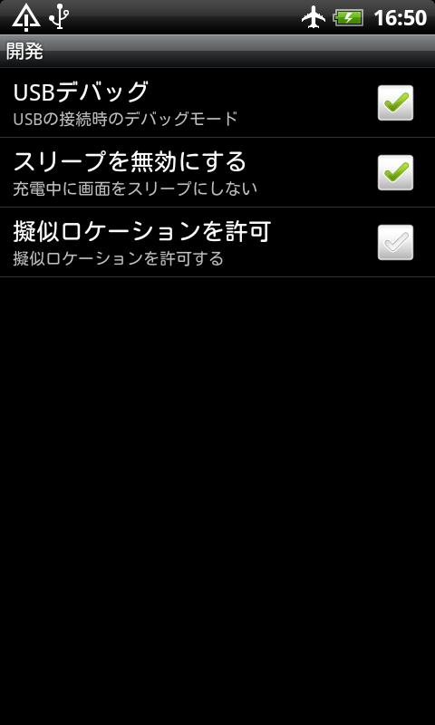 device-2015-04-02-075315